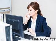 8割が女性勤務! 長く働きやすい環境が整っています* ※写真はイメージです。