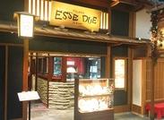 """東京の玄関口で自家製パスタと""""ふわふわもちもち""""の本格PIZZAが楽しめる人気のお店♪海外のお客様からも大人気なんですヨ★。+"""