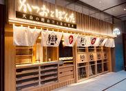 ぼんたぼんたの新スタイル! 『かつおとぼんた 渋谷ストリーム店』★* お出汁をふんだんに使った出汁茶漬けや TKGも魅力の一つ♪