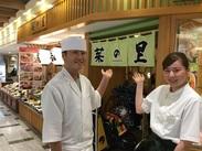 ≪成田空港内≫ 海外のお客様から人気♪もちろん話せなくてもOK!!◎これから勉強したい方もぴったり♪