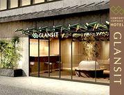 洗練と快適性を追求した、 スタイリッシュなカプセルホテル!