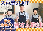 店長の西浜です!東京からきました。 福山のことを色々教えてくれると嬉しいです♪ 一緒にお店をつくっていきましょう!