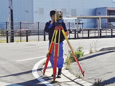 【測量アシスタント】ガッツリ稼げる!測量のサポート業務★未経験OK!フォロー体制もしっかり◎街ぶら感覚&探検する気分で歩いてみませんか♪