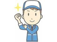 ワイズコーポレーションは群馬県・栃木県を中心にお仕事を多数紹介しています!