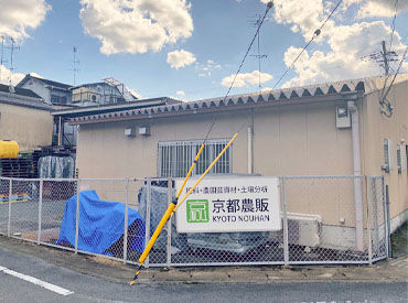 京都市営バス「西加茂車庫」より徒歩7分! バイク通勤OKです★