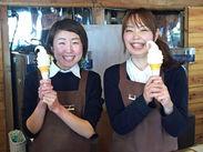 清里名物のソフトクリームを召し上がれ♪