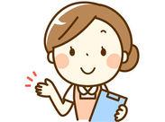 \嬉しい待遇たくさん♪/ 宿泊や買い物などの特別優待◎ 週休2日制で有給&長期休暇取得OK!! 週5日以上でしっかり働きたい方も★