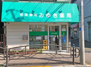 板橋区の街の薬局★ 近隣にお住いの患者さんが訪れます! まずは「体調お大事に*」など 気遣いなどからはじめましょう◎