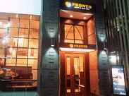 PRONTOなら、カフェもバーも楽しめる♪ お客様は宿泊する方がほとんど★ 優雅な時間をお届けします◎