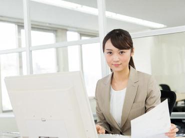 総務のサポート業務◎難しいことはありません!ExcelやWordのスキルは入力ができる程度でOKです★※画像はイメージです