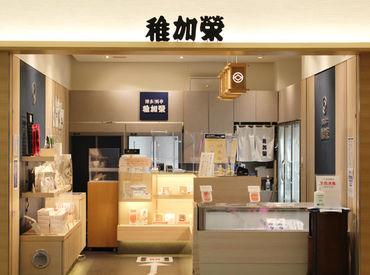 キレイになった福岡空港♪ 快適でお洒落な空間で働きませんか?