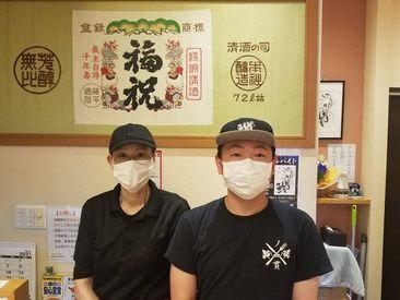 神奈川で人気の『丿貫(ヘチカン)』が木更津に上陸★見た目のインパクトも抜群の煮干し蕎麦専門店!日替わりメニューも有り♪