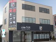 大曽根駅からも徒歩通勤可能☆ 通いやすく続けやすい職場で事務のお仕事始めませんか?