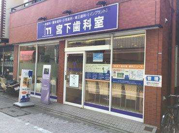 駅チカ&商店街も近くにあるので 帰りに買い物もできちゃいます(^ ^)/