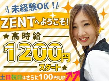 ◆◇稼ぎたいあなた…必見◇◆ 土日祝・遅番なら、さらに稼げます! フルタイム<7.5h>勤務だと… 月収22万円以上も可能です◎