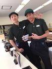 みんな大好き!笑顔がいっぱいの『吉野家』で働こう♪ 優しい先輩スタッフがしっかりアナタをサポートします!