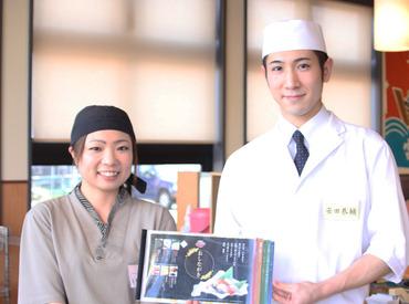【ホール】一人暮らしも、学生さんも…!!ランチだけの主婦(夫)さんもみんな大歓迎◎数百円でお腹一杯になれる【食事補助】は必見です♪