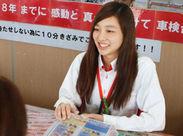 ◆高時給1200円も! マニュアルがあるから安心◎周りのスタッフも優しく教えます♪ <土日働ける方歓迎>