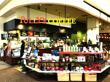 コーヒーが好きな方や カフェに興味がある方、大歓迎! 働く中でたくさんのことを学べます◎