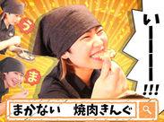 「焼肉といえばカルビ!」 「牛タン!」「ハラミ!」「上ミノ!」 ⇒メニューのものが全部半額で食べられる!!