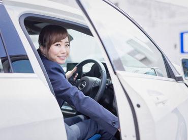 ドライブが好きな方にもピッタリ◎ 特別なスキル不要♪ 二種免許をお持ちの方はさらに優遇♪ ※画像はイメージ