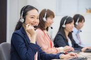 職場には、一緒に働く仲間がたっくさん☆彡 (※画像はイメージ)