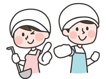 未経験&初バイトさんにもおすすめ! 盛ったり、切ったりのモクモク作業◎ 鹿児島市内の配送をお任せ♪