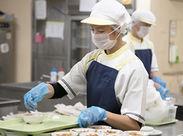 調理師・栄養士さんが2万名以上在籍する業界大手企業です★ 定年もなく、安定して長期でお仕事できる環境が整っています♪