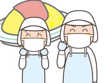 【食品製造スタッフ】\かんたんライン作業◎/美味しい卵料理をお届け♪未経験さん、ブランクがある方大歓迎!週5日で毎日コツコツ充実ワーク♪