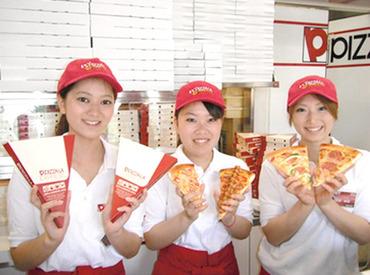 【フードコートStaff】ピザ生地をこねたり焼いたり♪1ピースから楽しめる新しいスタイルのピザーラです★≪週2日/2h~≫シフトは1週間ごと提出!