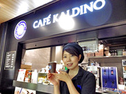 """コーヒー&輸入食品で人気の、""""カルディコーヒーファーム""""発のコーヒースタンド!平日はなんと【時給1500円】も♪WワークOK!"""