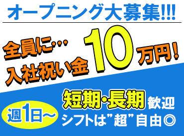 ジパング警備保障には、イキイキと働くスタッフがいっぱい☆ 男女共に、幅広い年代のスタッフが多数活躍中です!!