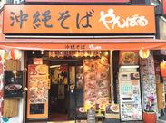 渋谷センター街のど真ん中♪オレンジの看板が目印★なんとOPENから20年以上(!)ランチも、ディナーも色々な方から愛されています!