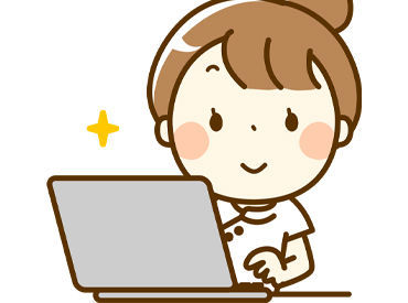 ExcelやWordの簡単なPC操作ができればOK! 未経験の方も丁寧に指導するので安心!! 医療事務経験者さんは優遇します◎