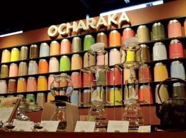 """【和かふぇStaff】\""""ほっ。""""と落ち着くお店!/フランス人ソムリエ監修の日本茶専門店。【カラフル×おしゃれ】で「いいね!」もたくさん♪"""