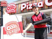 福岡地場の宅配ピザチェーン店!食材にこだわったオリジナルのピザが大人気◎そんなピザをスタッフは社割で格安で食べれます☆