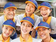 *学生~主婦活躍中* 休憩中ドリンク&ドーナツが無料で食べられます♪ しかも社割50%OFF!