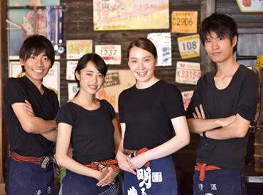 【居酒屋Staff】\頑張るアナタを応援したいから…/入社後まで、しっかり充実したサポートあり♪しかも【入社祝い金3万円を支給】しますッ!