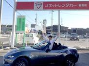 全国展開のJネットレンタカー★ 未経験歓迎◎車好きな方、この機会に始めてみませんか?
