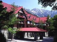 """伝統の『帝国ホテル』で世界に通用する一流のサービスを身に付けませんか?学生の方はきっと""""就活""""でも活かせますよ★"""