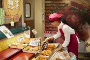 未経験OK★ご家庭でも使える料理テク&レシピもGET★※画像はイメージです