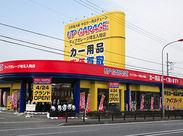 【黄色】×【赤】がトレードマークのお店です‼ 国道16線号沿いにあるので、すぐに見つけられると思います♪