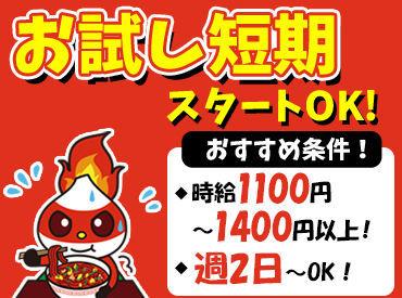 九州・宮崎のソウルフード辛麺★ 辛い物が好きな方も、得意ではない方も大歓迎です!