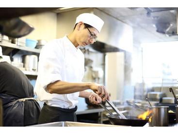 お仕事は仕込みから料理の提供まで多岐に渡ってお任せ致します!スキルを活かしてお仕事しませんか?