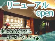 リニューアルオープンしたばかりのキレイなホテル♪自然とマナーなどが学べる環境◎優しい支配人が、しっかりフォローしますよ☆