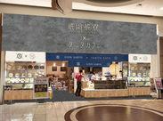 \NEW!イオンモールナゴヤドーム店/ 既に複数の出店計画が決定中◎ 一大ブランド・全国展開を目指すコラボ業態1号店です★゜
