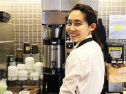 ≪イオンモール広島府中≫人気Caféタリーズコーヒー♪ 幅広い年代のスタッフが活躍中!!