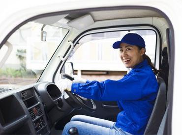 固定のお得意先様へ配送◎ 小型車を使用するので、配送に慣れていない方でも安心♪
