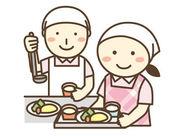 <未経験・ブランクのある方も大歓迎☆>難しい調理はナシ!キレイな工場内の食堂で働こう♪