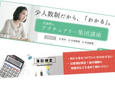 【グラフィックデザイナー】\高時給1200円スタート☆/【服装自由・ピアスOK】好きな格好でOK♪Illustrator・PhotoshopのスキルUPにも◎<週1/4h~OK>